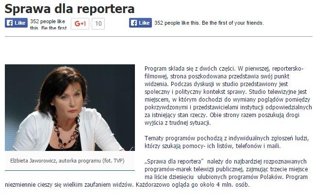 Скриншот на tvp.pl