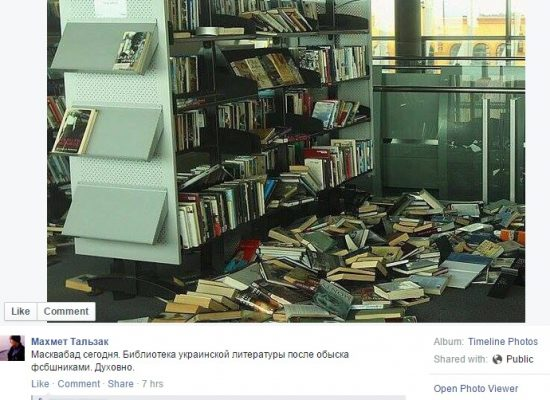 Photo Fake: New Zealand Library Passed off as Moscow Library