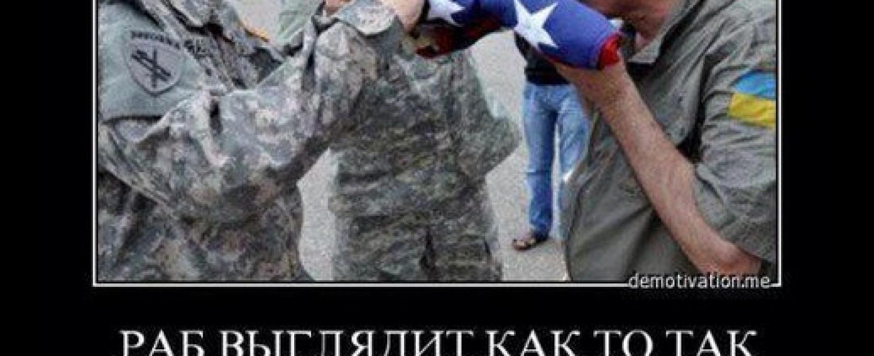Fotofake: un militar ucrainean sărută drapelul american