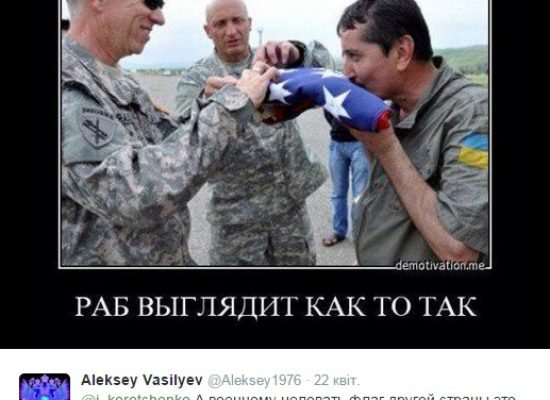 Photo Fake: Ukrainian Soldier Kisses American Flag