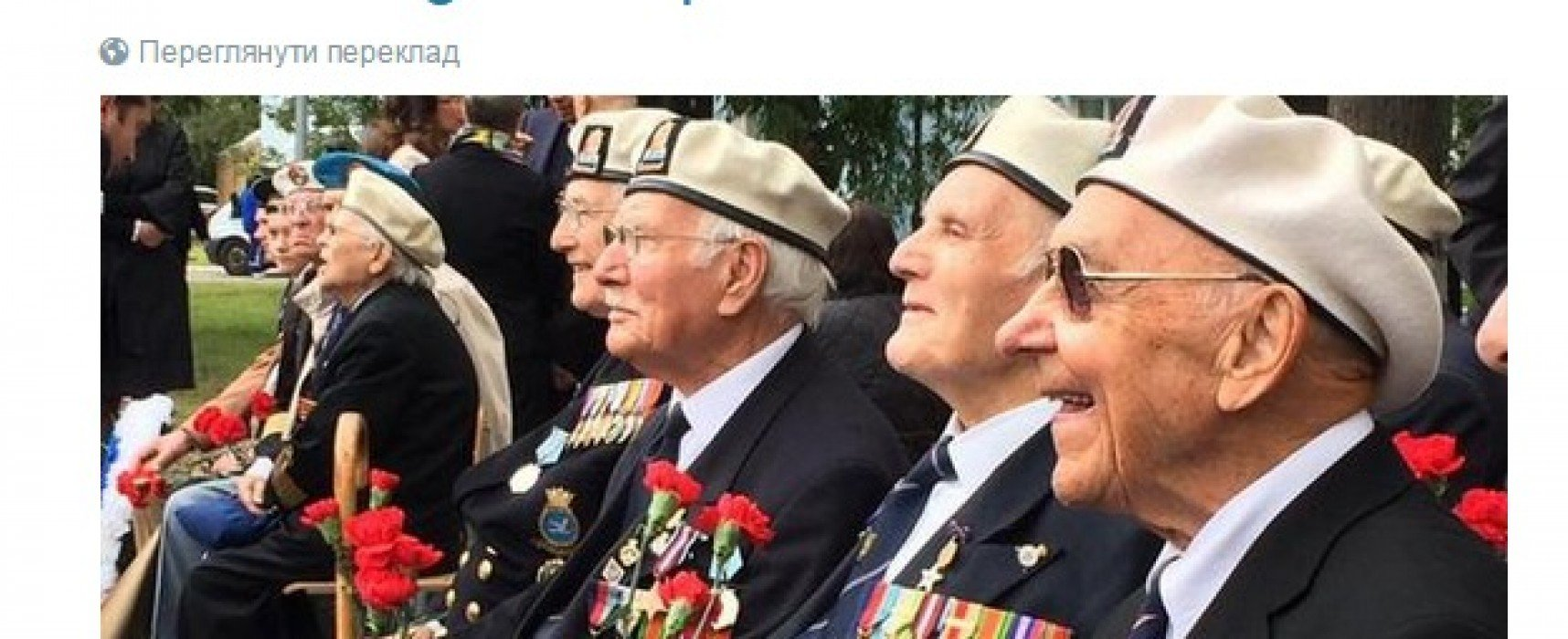 Russian Embassy in Great Britain Uses Fake Photo of British Veterans