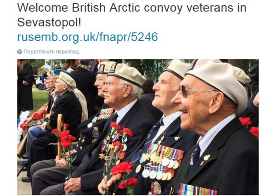 Посольство РФ в Великобритании использовало фейковое фото британских ветеранов