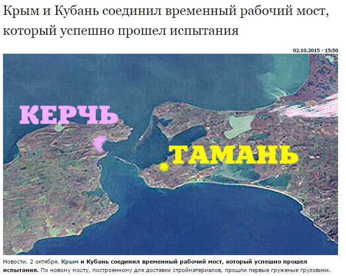 Скриншот u-f.ru
