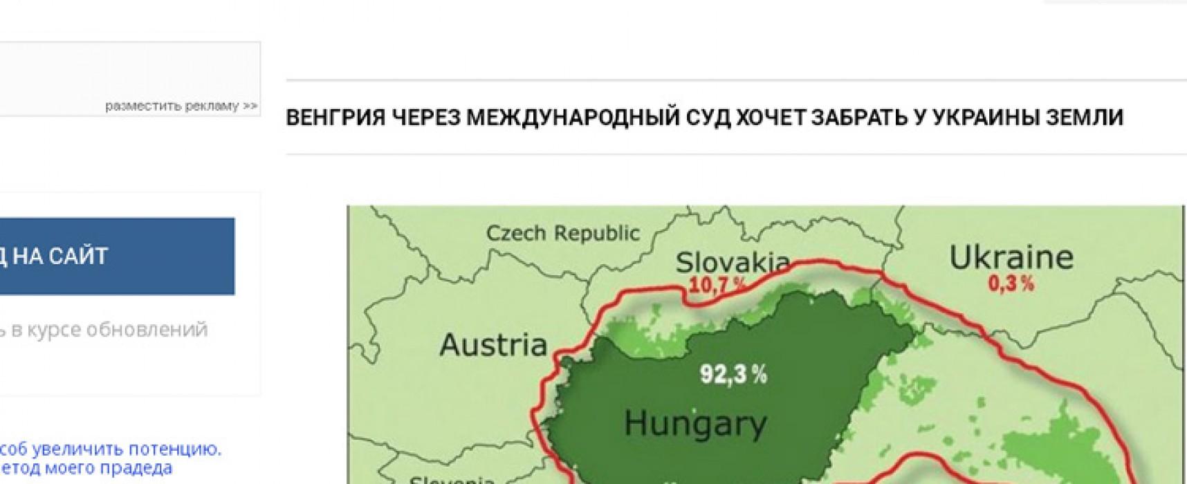 Фейк: Венгрия через Международный суд ООН хочет забрать украинские земли
