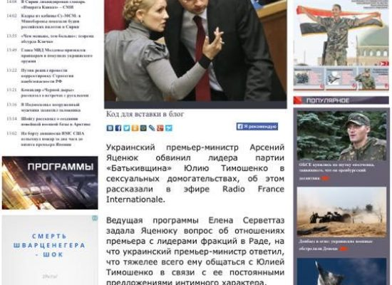 Zvezda Falsely Cites Radio France Internationale for Sexual Harassment Report
