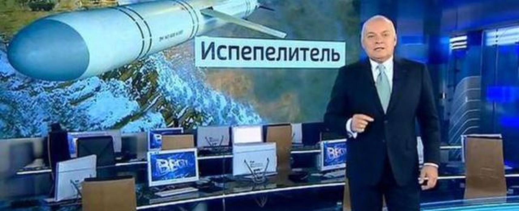 Смотреть ядерное порно 19 фотография