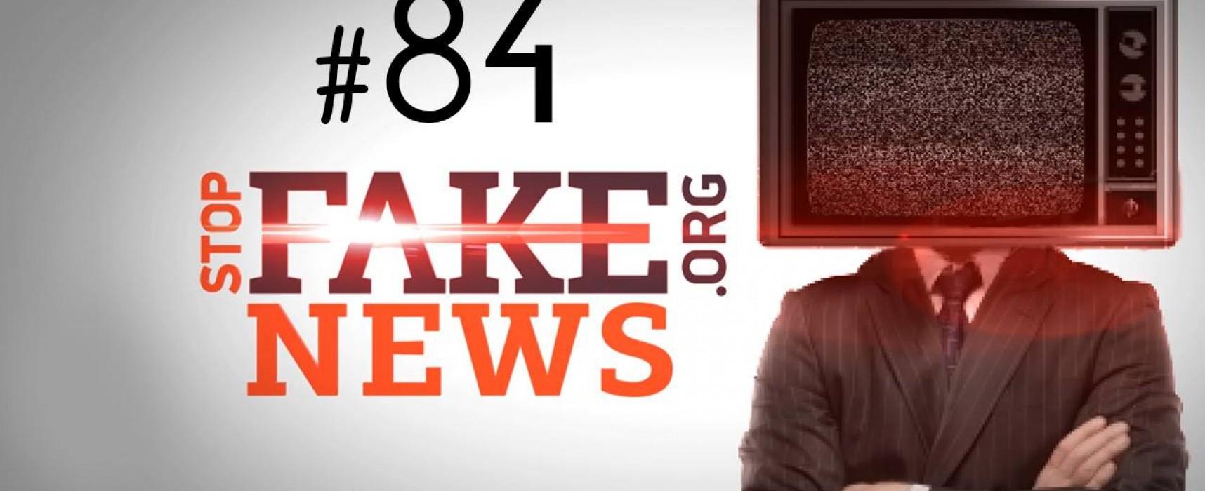 StopFakeNews #84. Неделя подделок: от фальшивых документов до лживых оценок выборов в Украине