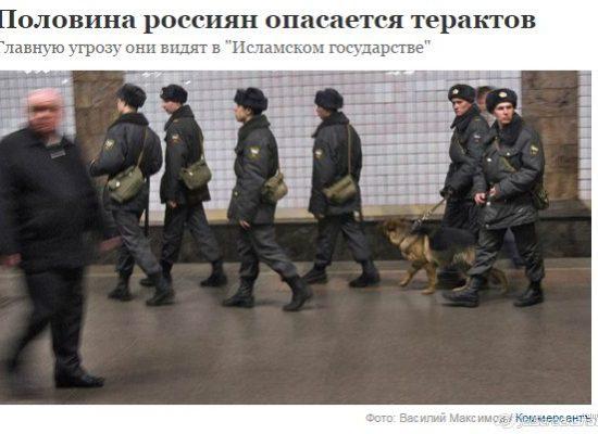 Илия Клишин: как да четем новините. 1