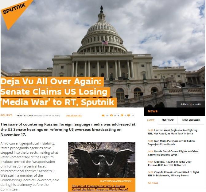 Скриншот на sputniknews.com
