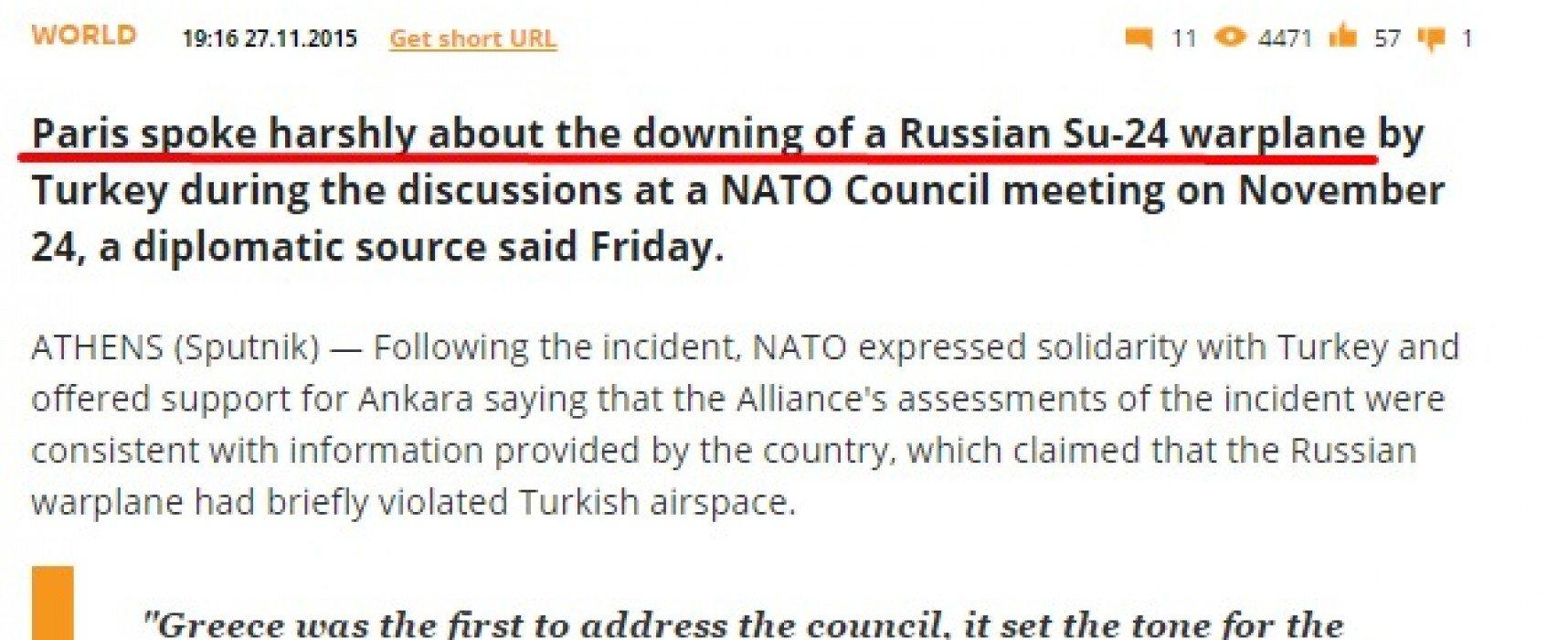 Френски дипломат обвини в лъжа изданието Sputnik