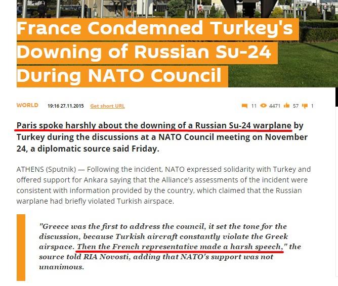 Скриншот  на сайта www.sputniknews.com