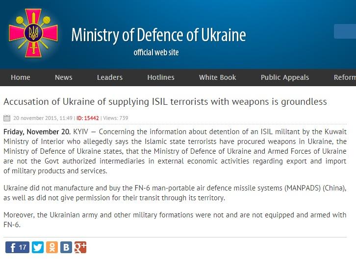 La página del Ministerio de defensa de Ucrania