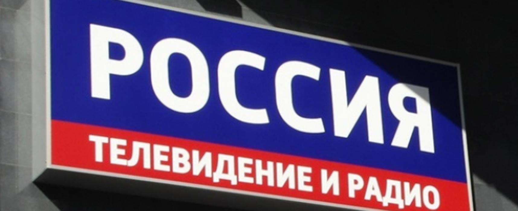 Российская пропаганда переходит в режим «турбо»