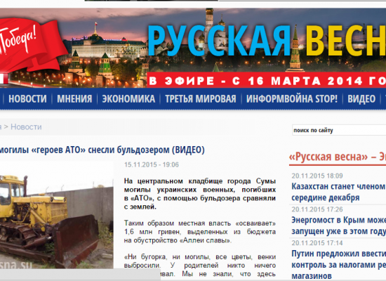 Fake: Graves of ATO Soldiers Bulldozed