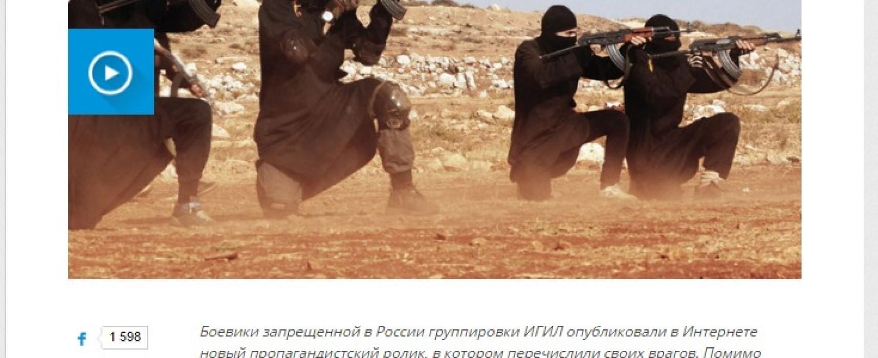 Falso: en la ONU reconocieron la presencia de los islamistas entre los militares ucranianos
