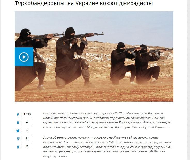 Скриншот www.vesti.ru