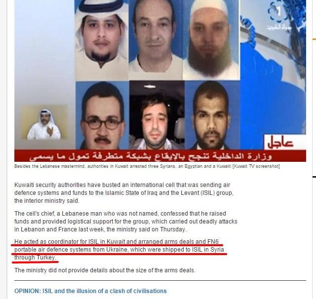 Скриншот на www.aljazeera.com