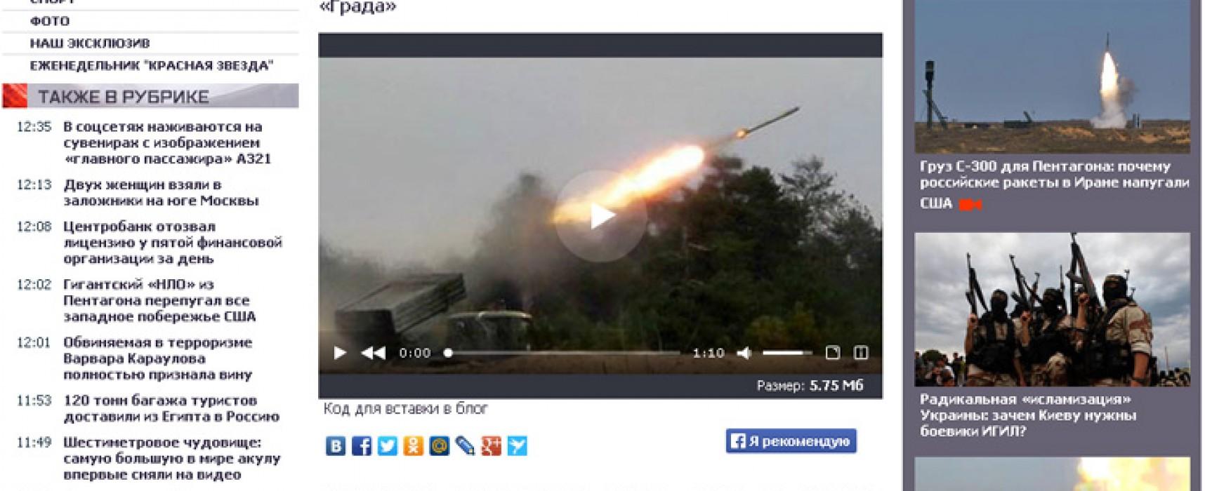 Фейк: ОБСЕ подтвердила обстрел Донецка силовиками