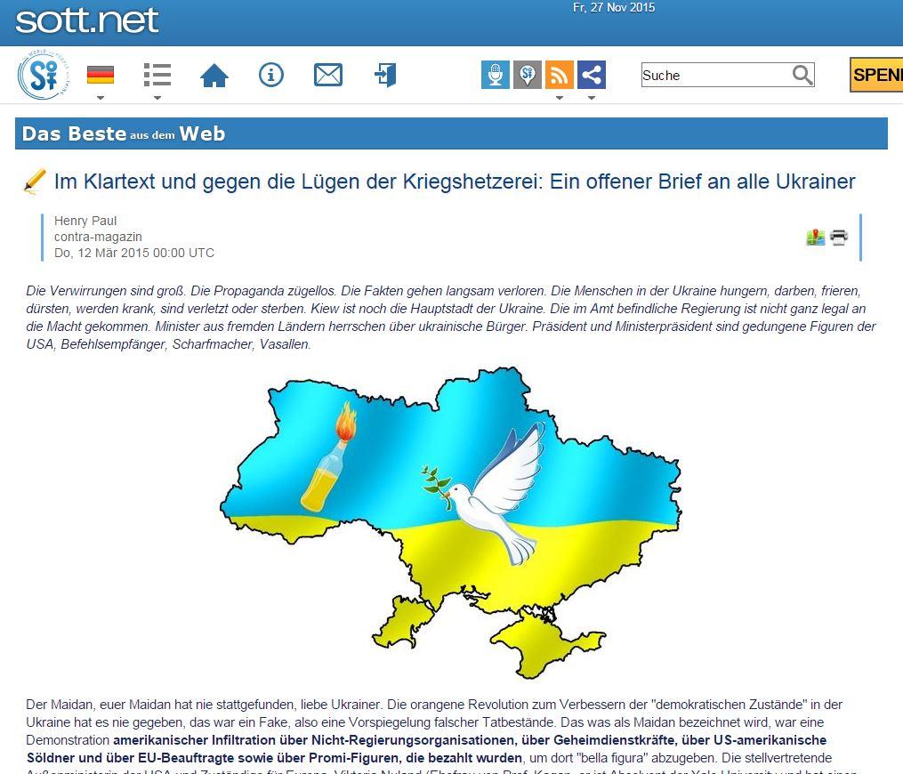Скриншот на сайта de.sott.net