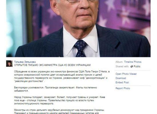 "Fake: Former U.S. Secretary Slams Ukraine's ""Coup d'etat"""