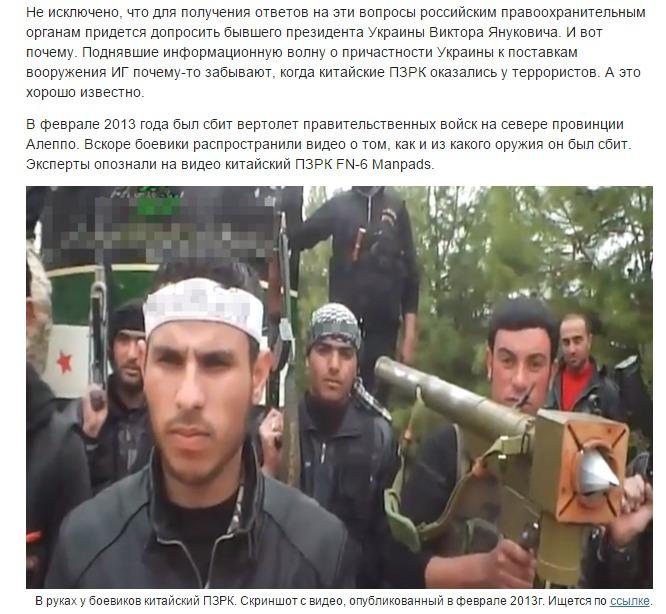 Скриншот на www.novayagazeta.ru