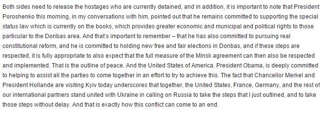 Заявление Джона Керри в Киеве 5 февраля/Скриншот state.gov