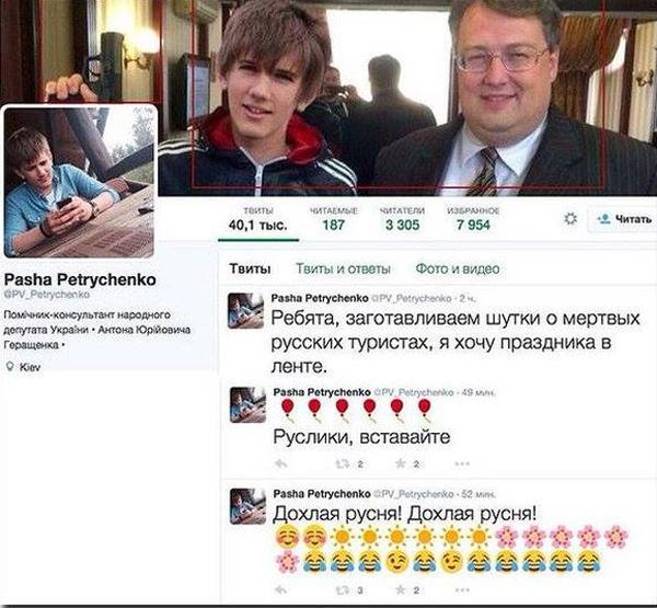 Screenshotul salvat al paginii lui Pavel Petricenko de pe Twitter / kp.ru