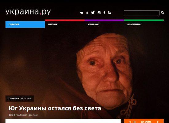 Falso: el sur de Ucrania se quedó sin luz por culpa de Crimea