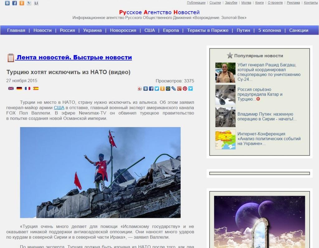 Capture d'écran l'agence de presse russe RUAN