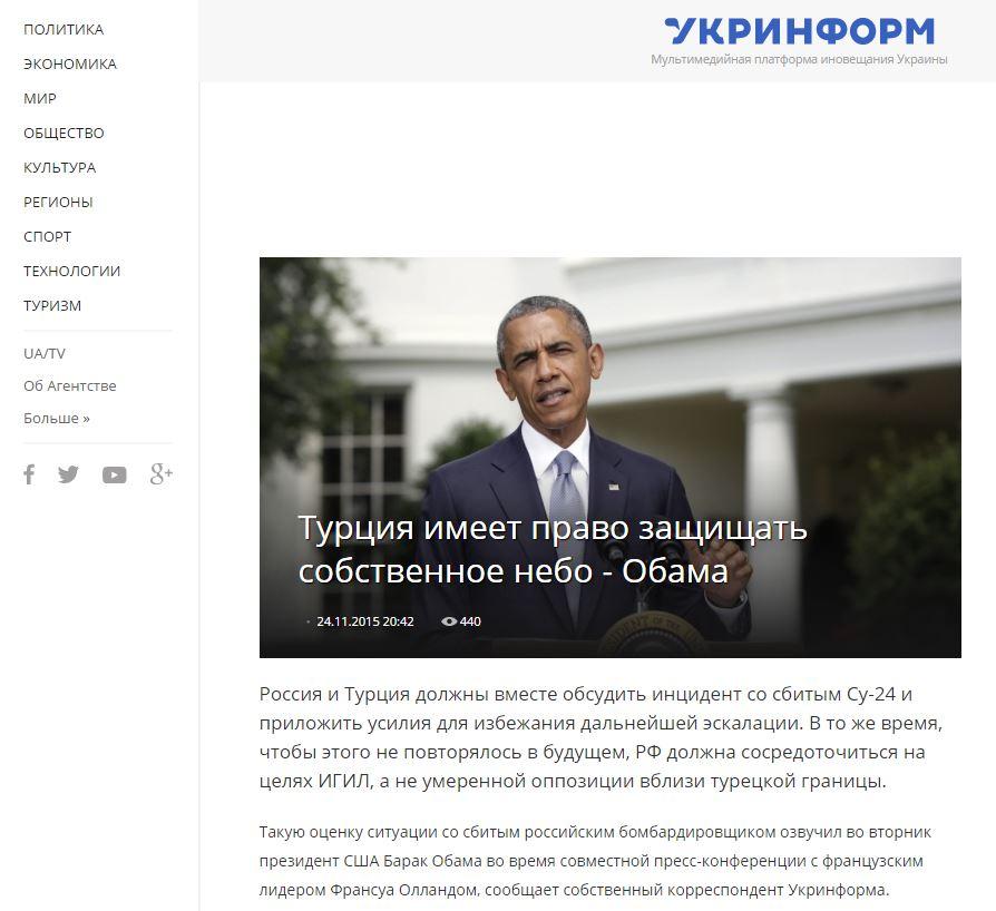 Capture d'écran Ukrinform