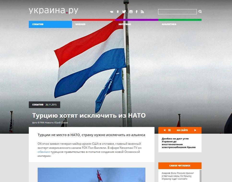 Capture d'écran http://ukraina.ru/