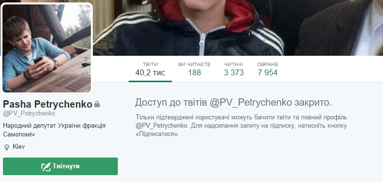 Screenshotul paginii lui Pavel Petricenko reactualizate / twitter.com/PV_Petrychenko