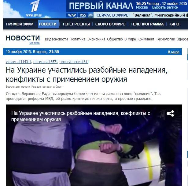 Скриншот на 1tr.ru