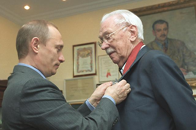 Снимка: Сергей Величкин/ТАСС
