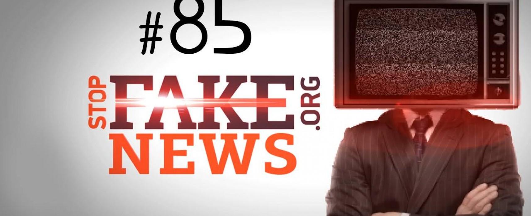 StopFakeNews #85. Джон Керри, госпереворот и наказание за критику власти