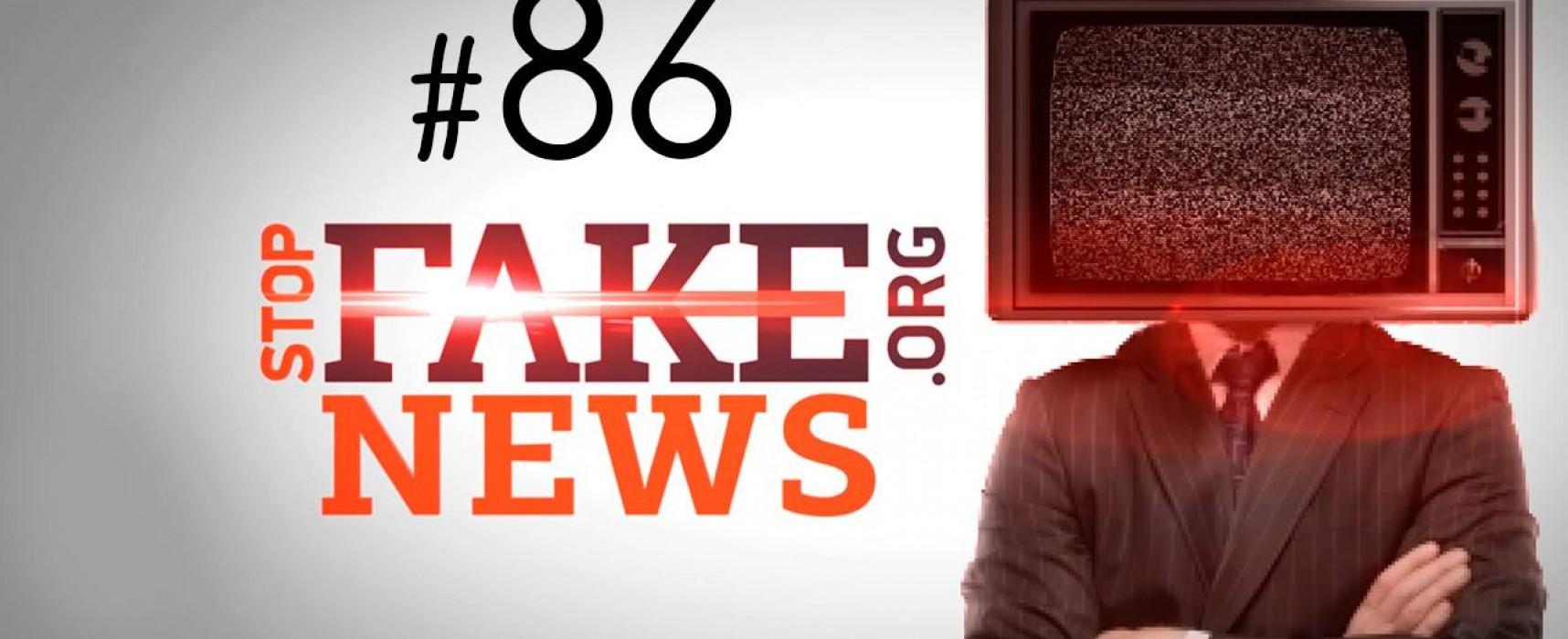 #StopFakeNews #86. Корбан, обстрел Донецка и эвакуация граждан США из Мариуполя
