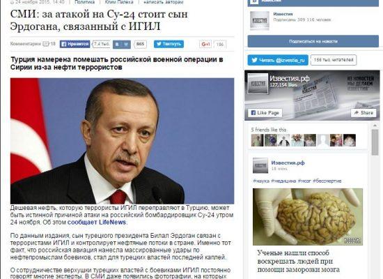 Российские СМИ представили владельцев ресторана в Стамбуле руководителями ИГИЛ