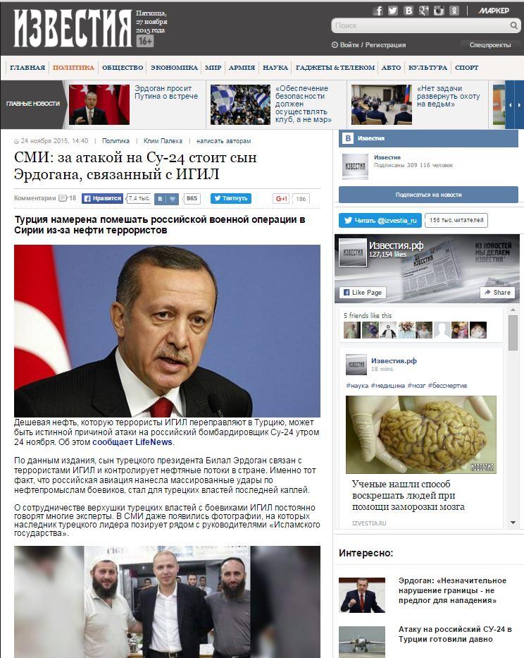 Сapture d'écran d'Izvestia