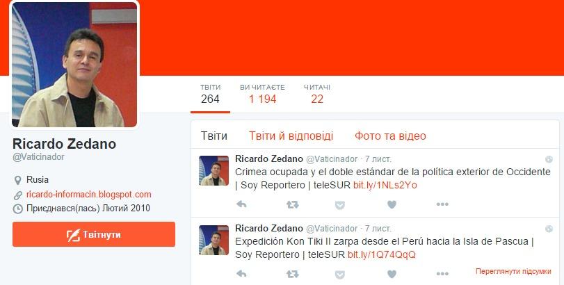 Скриншот на twitter.com