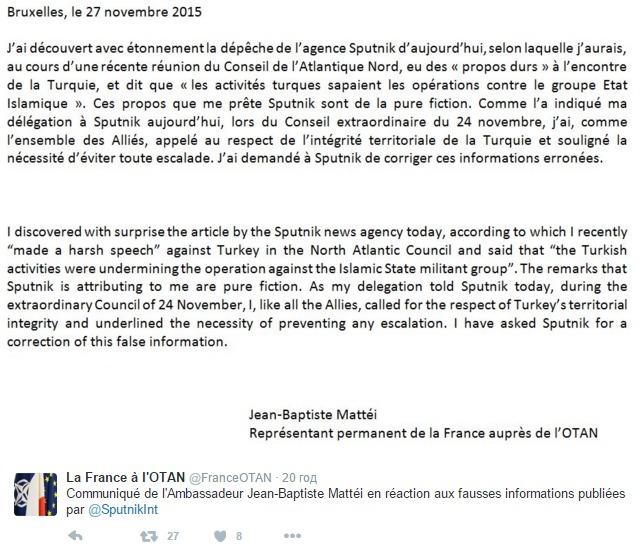Screenshot de pe www.twitter.com/FranceOTAN/