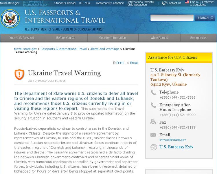 Скриншот на сайта на посолството на САЩ в Украйна