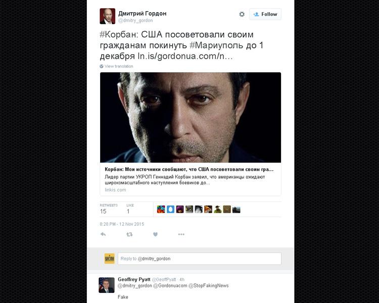 El perfíl de Dmitry Gordón en Twitter