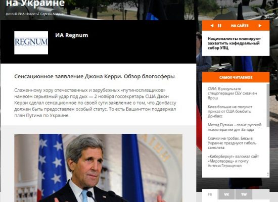 Media verdraaien Kerry's opmerkingen over de Donbas