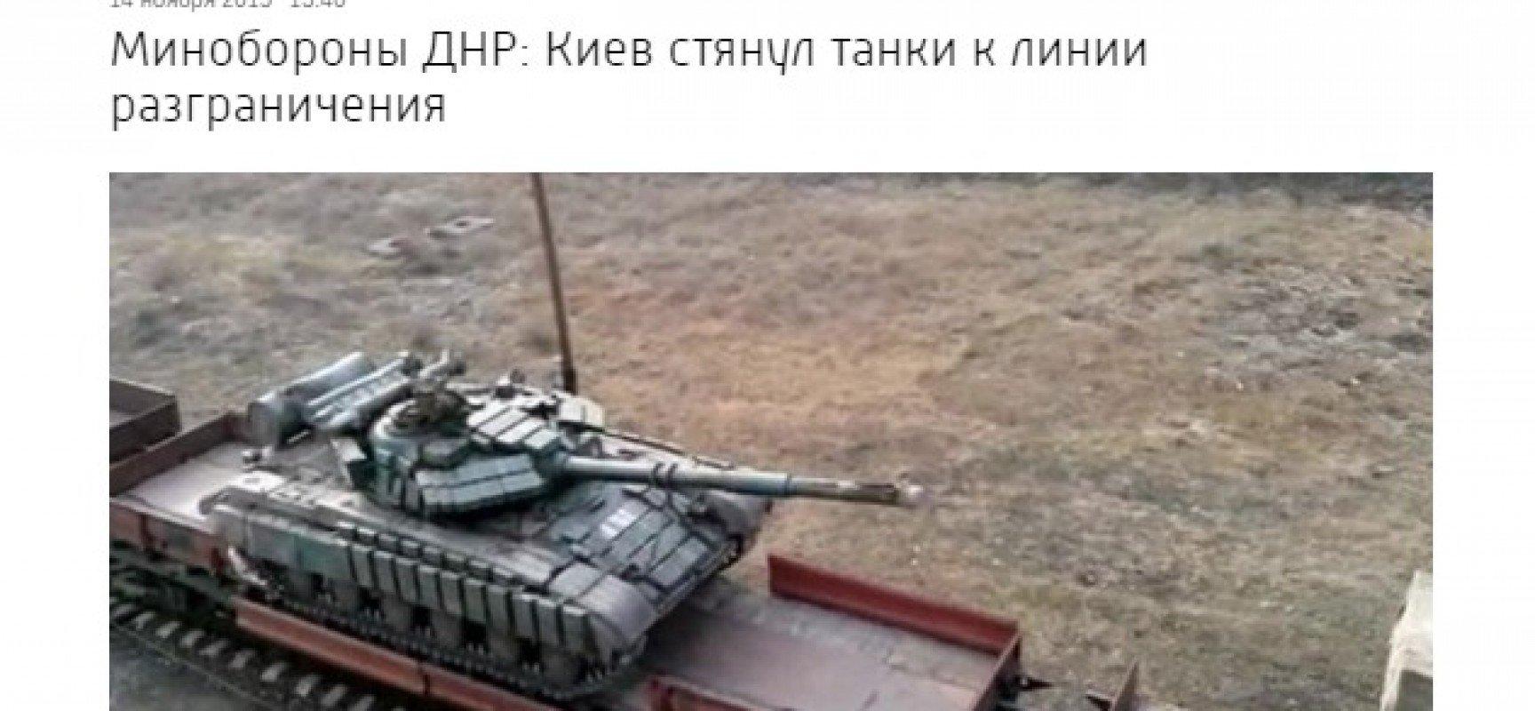 vesti.ru_-1728x800_c