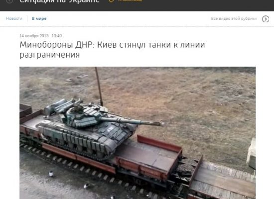 Photo Fake: Ukrainian Tanks Gathering in ATO Area
