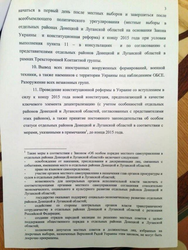 Minsk Agreement news.liga.net