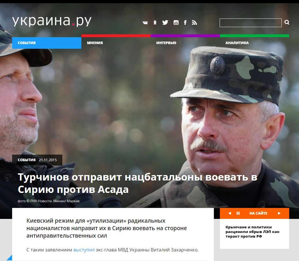 Website Screenshot Ukraina.ru.