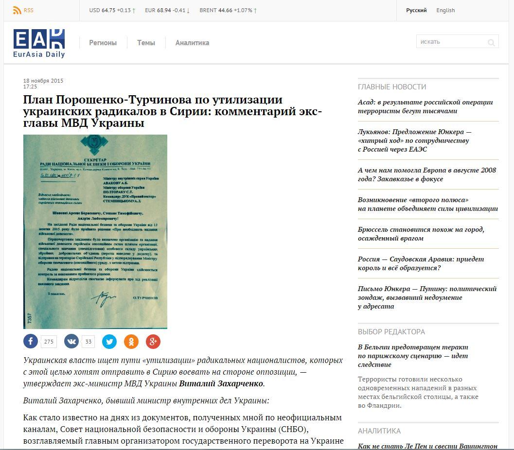 Screenshot website Eurasia Daily