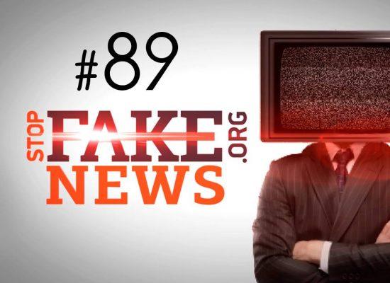 StopFakeNews #89. Новая волна фейков от Россия 24: ИГИЛ и Украина