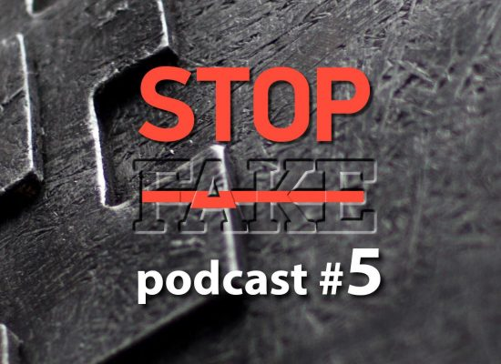 StopFake podcast #5
